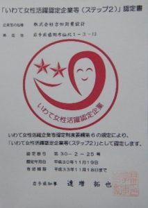DSCN2365 (3)